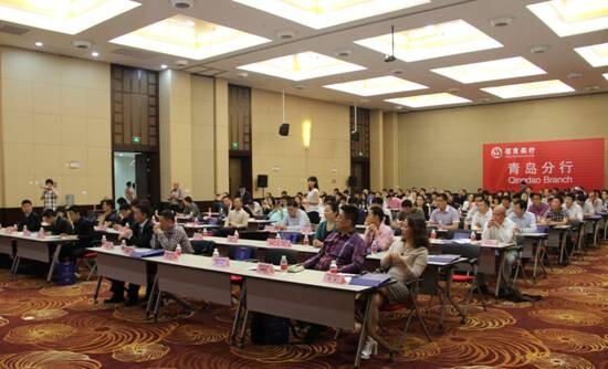 青岛烟台商会成功主办杰出企业家创新峰会