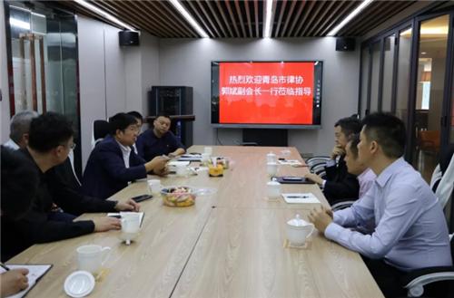 青岛市律师协会一行到瀚宇律师事务所考察交流并举行座谈会