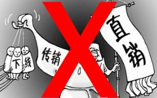 """美商婕斯骗局被曝光,虚假宣传下""""神奇的果汁""""涉嫌传销!"""