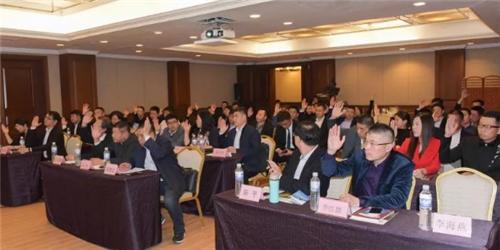 青岛市电子信息商会二届四次理事大会