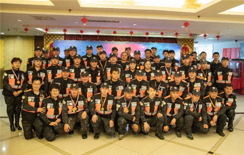 青岛市救生协会举行年度总结会暨表彰大会