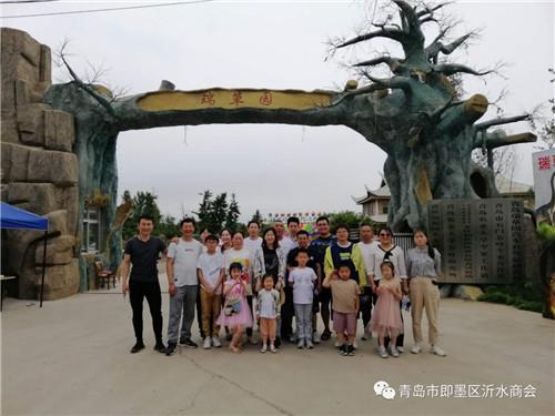 青岛市即墨区沂水商会:父亲节遇上采摘节