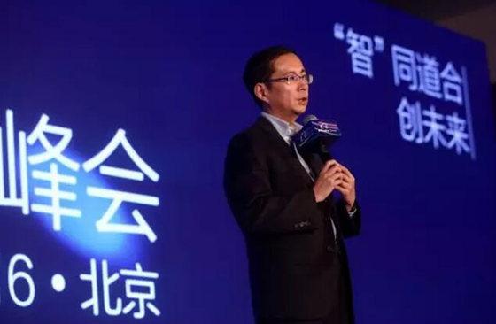 阿里CEO张勇:每一件工业品最终都是智能终端
