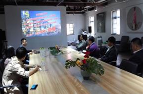 金翅鸟O2O体验中心与青岛网商会共商战略合作方案简报
