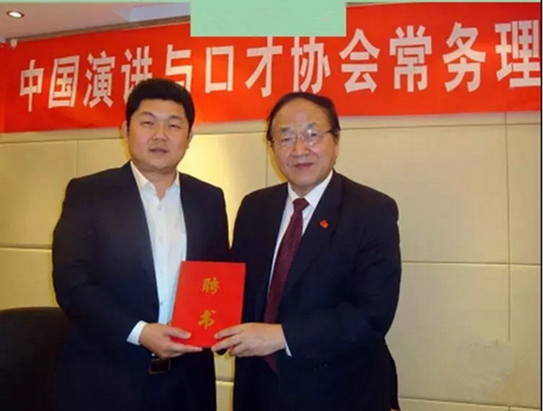 曝光:中能万源董事长涉嫌合同诈骗已被逮捕