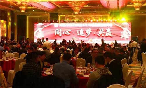 青岛市临朐商会2019年会暨新春团拜会隆重举行!