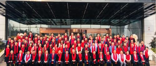 青岛市济宁商会兖州分会举办2019年新春论坛暨同乡团拜会