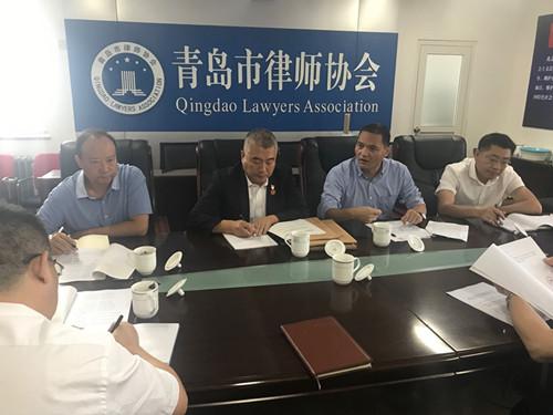 青岛市律师协会举办扫黑除恶专项工作律师辩护代理业务指导委员会2018年第一次工作会议