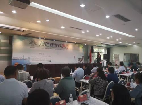 """青岛市民办教育协会举行""""规范伴我们前行""""签名倡议活动"""