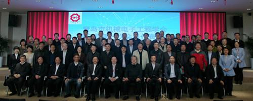 青岛市机械电子工程学会召开第二次会员代表大会  青岛市科协副主席出席会议并讲话