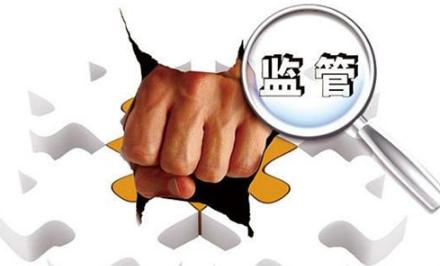 """""""灵仙片""""、""""金方金咳喘""""等12广告为虚假宣传"""