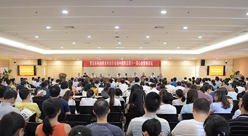 青岛第十一届心血管病论坛召开 权威专家云集