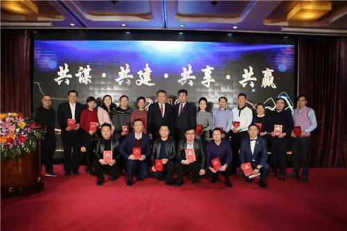 """""""共谋 共建 共享 共赢""""——北京青州企业商会第一届三次全体会员大会暨年会在京举办"""