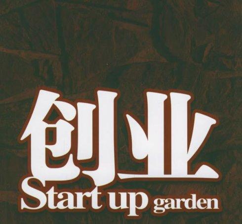 第三届青岛市创新创业大赛获奖成果展今日举行