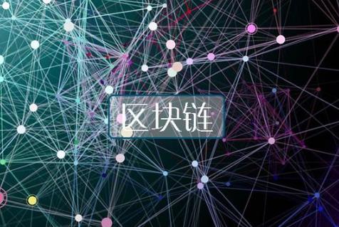 专访中国金融博物馆理事长王巍:区块链到底是不是骗局?
