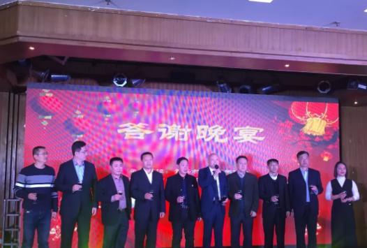快讯!青岛市木工机械协会四届三次会员代表大会在青岛市复盛大酒店盛大召开!