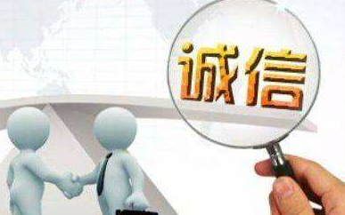 建立企业信用信息化管理制度的进度