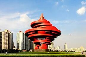 青岛市国际城市战略推进委员会召开第二次全体会议推动国际城市战略实施