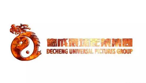 打造民族创新影业第一品牌 德成影业助力中国电影走向世界