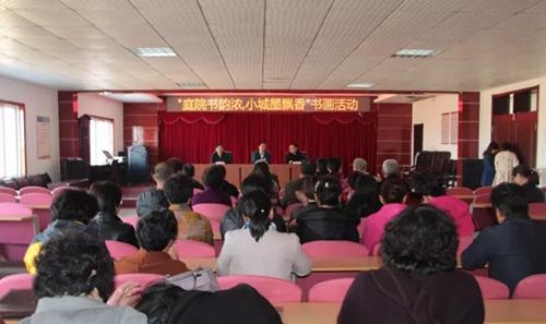 青岛书画家协会与崂山区王哥庄街道联合开展书画艺术进社区入庭院主题活动