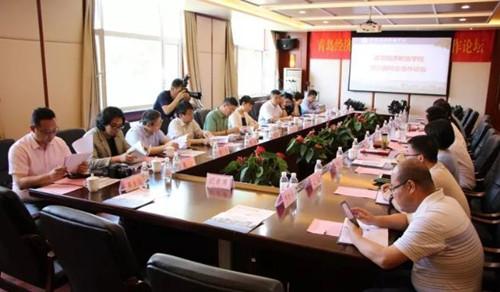 青岛市跨境电子商务协会与青岛经济职业学校签订战略合作协议