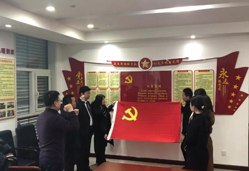 青岛市黄岛区青年企业家商会党支部召开主题党日会议