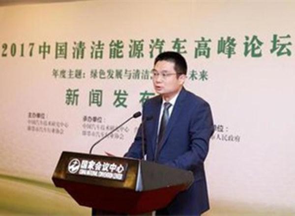 青岛即墨将举办2017中国清洁能源汽车高峰论坛,时间7月6日