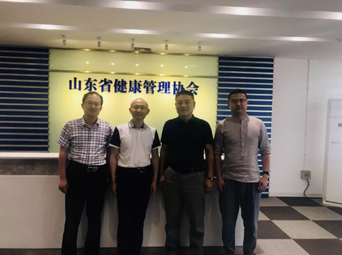 青岛市健康管理协会(筹)李林海到山东省健康管理协会进行交流