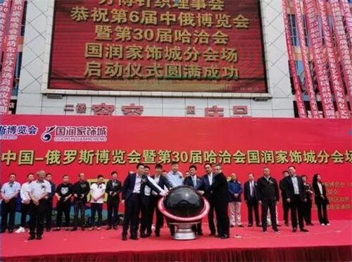 中国纺织品商业协会专业市场与产业集群工作委员会座谈会成功召开