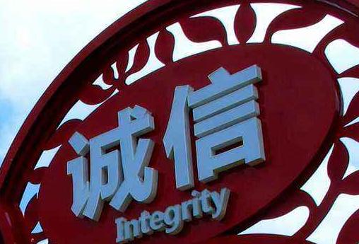 企业信用管理部门的主要职责