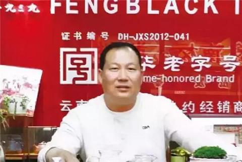 赵新杰:行走的励志书,从农村小伙到总经理的蜕变