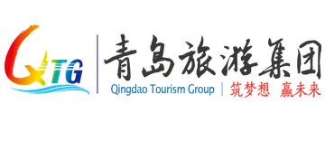 """青岛旅游集团全面开启""""旅游+""""多业融合模式"""