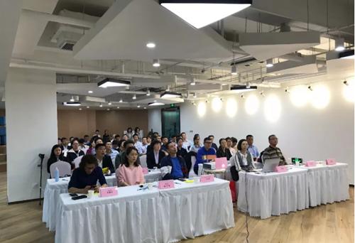 青岛市非上市公众公司协会举办2018年青岛春季私募研讨会暨新动能优秀企业对接会