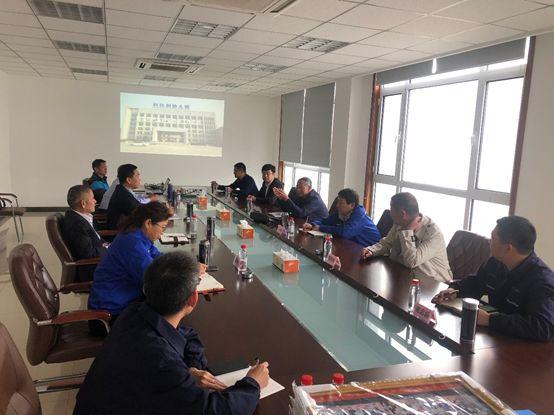 青岛市汽车行业协会召开第四届一次理事长会议