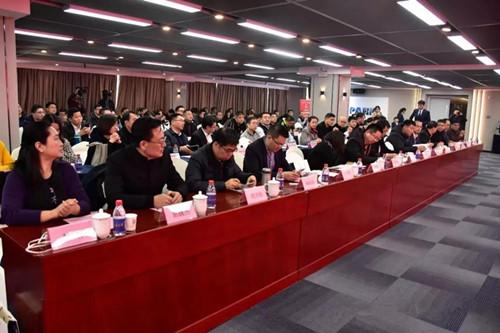 2018河南省物联网行业协会年会成功举办