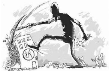 """关于""""哈尔滨浩天兴农贸市场""""被违法强制拆除的情况反映"""