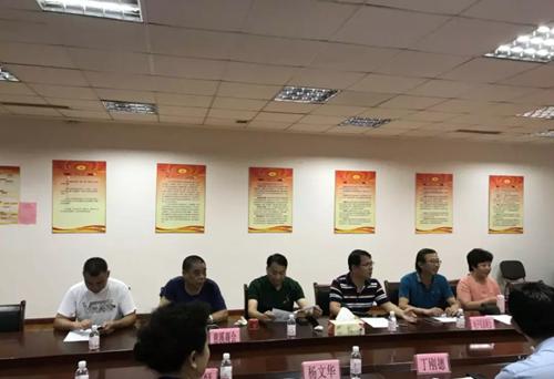 青岛市电子信息商会党支部举办主题共建活动