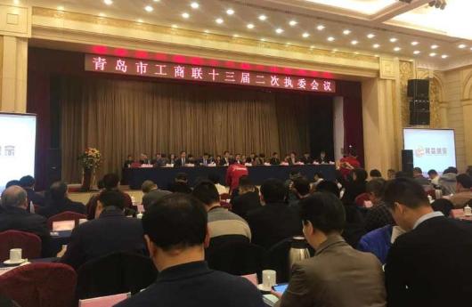 热烈祝贺:青岛市淄博商会会长张广俊当选为青岛市工商联第十三届执委