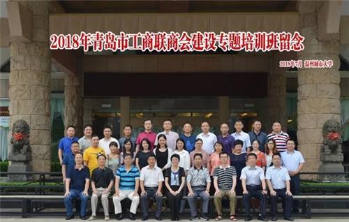 青岛市工商联副主席周雪燕带队到温州市进行考察学习
