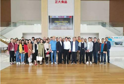 青岛市即墨区餐饮食品行业协会组织会员单位参观学习