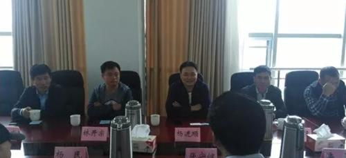 青岛木材行业协会一行到岚山经济开发区参观考察