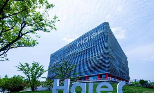 青岛海尔达成全球化布局中的里程碑事件:计划在德国上市