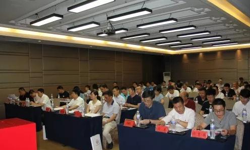 青岛市快递行业协会举行第二届会员代表暨换届选举大会