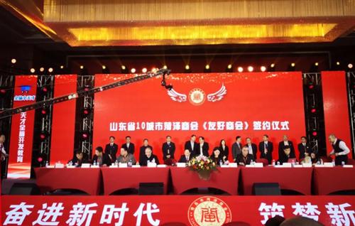 青岛市菏泽商会举行三届二次会员大会暨2019企业家年会庆典
