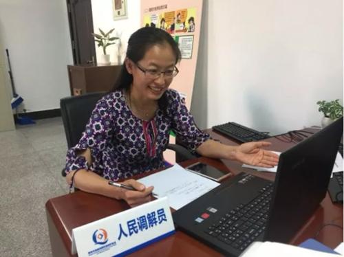 青岛市金融消费权益保护协会调解中心完成首起在线纠纷调解