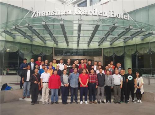 青岛市台球运动协会举办第五届代表大会暨换届选举