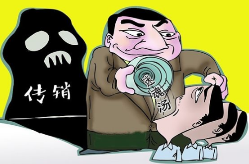 """""""云鼎易购""""被曝涉嫌传销 山东临沂上万人深陷其中"""