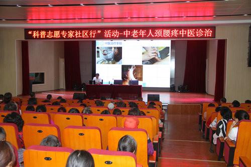 青岛西海岸新区科学技术协会联合新区中心医院举办社区科普大讲堂活动