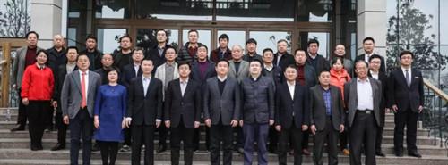 平度市橡胶业商会第三次会员大会成功召开!