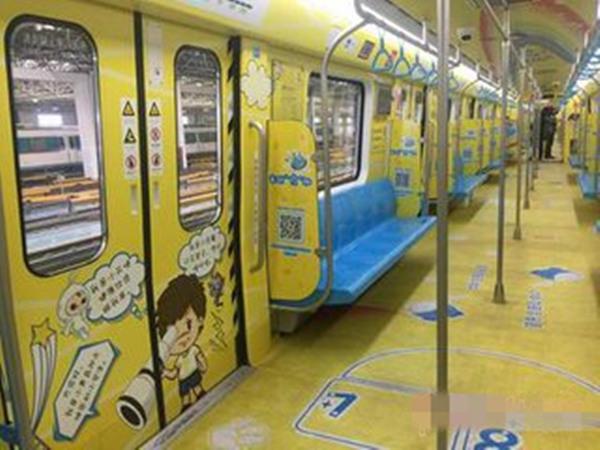 青岛首列食安科普列车到底长啥样?与食药局联合打造